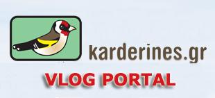 karderines.gr